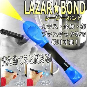 レーザーボンド ライトボンド 接着剤 光 DIY 工具 UV乾燥 ペン型 紫外線 スピード修復 硬化|jxshoppu