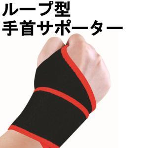 親指サポーター 指 手首 固定 保護 けが防止 プロテクター 調整 通気性 フィット リストバンド|jxshoppu