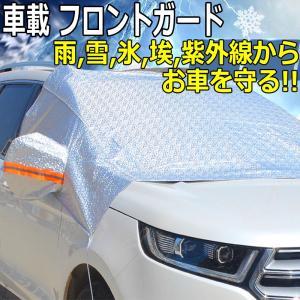 車載 スノーカバー サンシェード プロテクター カバー 雪 雨 氷 ガード フロントガラス サイドミラー ダストガード 汎用 簡単取付|jxshoppu