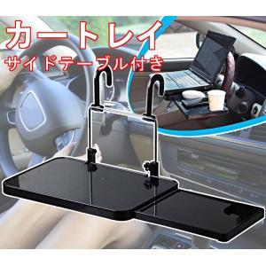 車内 ハンドルテーブル スライドテーブル付き カーテーブル ヘッドレスト ドリンクホルダー ステアリング 車載 車 カー用品 内装 jxshoppu