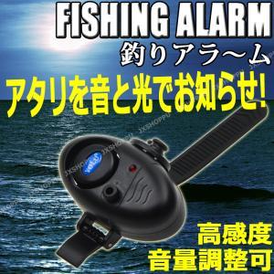 釣りアラーム フィッシング ヒットセンサー 夜釣り 音量調整可 感度 魚 海 川 湖|jxshoppu