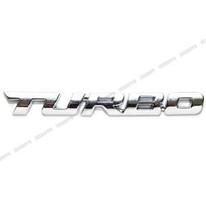 TURBO エンブレム ステッカー ロゴ シルバー メタル 立体 ターボ カスタム パーツ ドレスアップ|jxshoppu