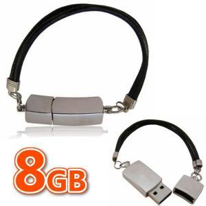 USBメモリ ブレスレット 8GB カバー付き リストバンド キーホルダー ユニーク|jxshoppu