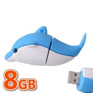 USBメモリ イルカ いるか 8GB カバー付き ドルフィン 海 マリン キーホルダー ユニーク|jxshoppu