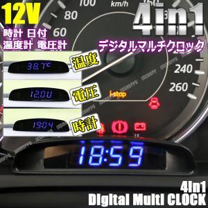 多機能 3in1 車載時計 時刻 温度 電圧 お洒落 デジタル コンパクト とても便利 日本語説明書付き|jxshoppu