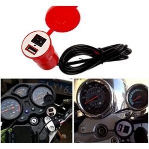 バイク用 汎用 USBチャージャー 5V1A レッド 赤 12V/24V 防水 スイッチ付き フタ付き 充電|jxshoppu