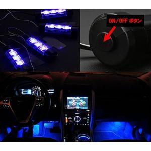 車内装飾用フロアイルミネーションLED ライト青ブルーライト×4個 簡単取り付け|jxshoppu