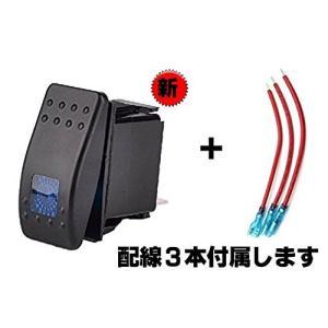 防水プッシュスイッチ車ボートなどあらゆる12/24vカーバッテリー対応可|jxshoppu