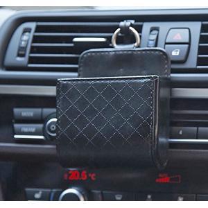 車用 小物入れ 収納 ポケット ボックス アクセサリー 車載 ホルダー ブラック 黒|jxshoppu