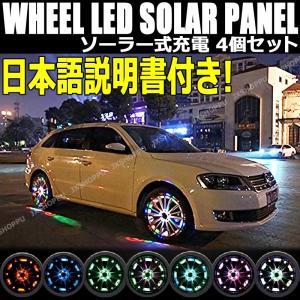 車 外装パーツ ホイール LED ソーラー パネル 発電 ライト 4個セット 日本語説明書付き|jxshoppu