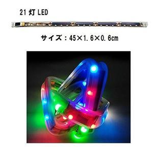 ソーラー式 フロントグリル LED イルミネーション 防水外装 カスタムパーツ 45cm|jxshoppu