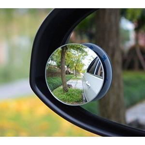 サイドミラーバックミラー補助ミラー駐車後方確認両面テープ固定円形( 直径 5cm )|jxshoppu