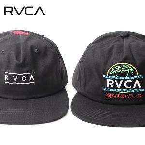 new product 9afe9 1b7fc RVCA ルーカ キャップ ローキャップ VAKAY SNAPBACK TOM GERRARD SNAPBACK AJ041-904  AJ041-907 帽子 ロゴ シンプル ワンポイント お揃い ユニセックス 刺繍