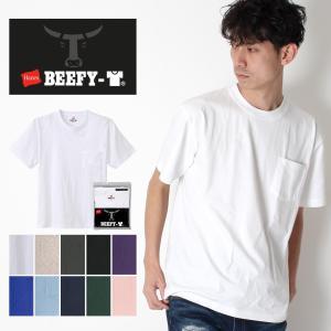 Hanes ヘインズ BEEFY-T ビーフィー 半袖 胸ポケット パックTシャツ H5190 ヘビ...