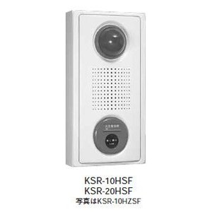 【HOCHIKI ホーチキ】機器収容箱[KSR-10HZSG]|jyakudenkan