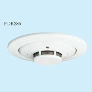 【能美】光電式スポット型煙感知器2種(埋込式、ヘッド+ベース)[FDK286]|jyakudenkan