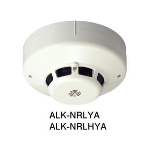 【HOCHIKI ホーチキ】光電アナログ式スポット型感知器(ヘッド+ベース)露出型[ALK-NRLY]|jyakudenkan