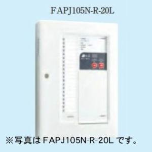 【能美防災】P型1級受信機15回線(壁掛型)[FAPJ105N-R-15L]|jyakudenkan