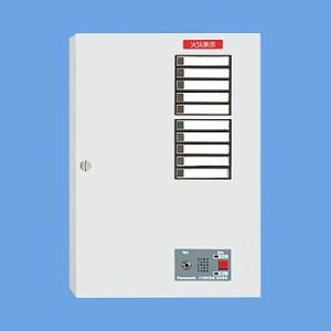 【Panasonic パナソニック】P型1級用 副受信機 10回線 内器[BVJ611011H]|jyakudenkan