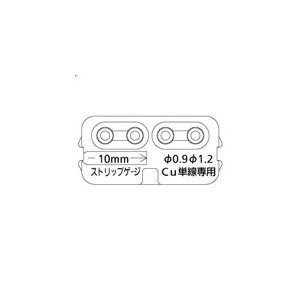 【Panasonic パナソニック】感知器ベース用コネクタ(50個入り)[BVK8050]|jyakudenkan