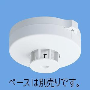 【Panasonic パナソニック】差動式スポット型感知器1種ヘッド[BV429111]|jyakudenkan