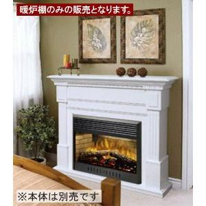 【ディンプレックス/Dimplex】電気式暖炉オヴェーション・30インチシリーズ/暖炉棚/スセックス jyakudenkan