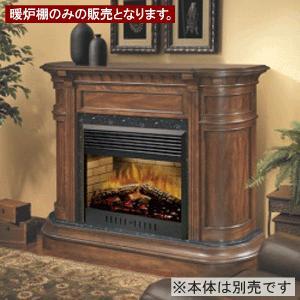 【ディンプレックス/Dimplex】電気式暖炉オヴェーション・30インチシリーズ/暖炉棚/カーライルウォールナット jyakudenkan