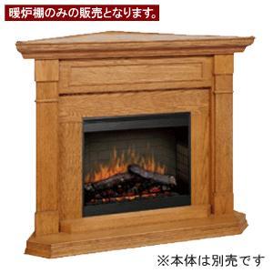 【ディンプレックス/Dimplex】電気式暖炉シンフォニー・26インチシリーズ/暖炉棚オーク252 jyakudenkan