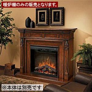 【ディンプレックス/Dimplex】電気式暖炉アンコールシリーズ/暖炉棚トーチャードウォールナット jyakudenkan