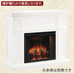【LLOYD GRANDE/ロイドグランデ】電気式暖炉28インチライン/暖炉棚アルテシアン(暖炉棚のみ)|jyakudenkan
