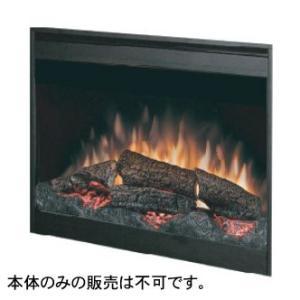 【ディンプレックス/Dimplex】電気式暖炉シンフォニー・26インチシリーズ/電気式暖炉本体シンフォニーDF2690(1000W/100V) jyakudenkan