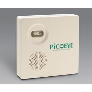 【OG SYSTEM オージーシステム】放火監視センサーPiCOEYE(ピコアイ)(電池式音声警報)[UVS-05BS]|jyakudenkan