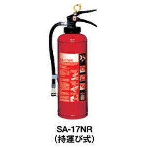 【ヤマトプロテック】粉末(ABC)消火器 SSA・SAシリーズ[SA-17NR]|jyakudenkan