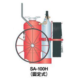 【ヤマトプロテック】粉末(ABC)消火器 SSA・SAシリーズ[SA-100H]|jyakudenkan
