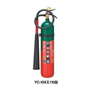 ヤマトプロテック】2017年製 新型 二酸化炭素消火器 蓄圧式(業務用消火器)[YC-10XII]|jyakudenkan