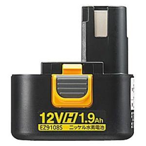 【Panasonic パナソニック】電池パック 12V [EZ9108S] jyakudenkan
