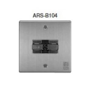 【HOCHIKI ホーチキ】防火戸用レリーズ ラッチ式レリーズ[ARS-B104]|jyakudenkan