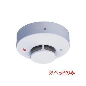 【ニッタン/NITTAN】光電式スポット型煙感知器3種(露出型・ヘッド)[3KH3]|jyakudenkan