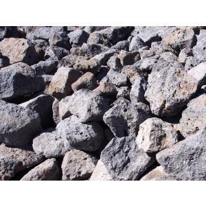 【送料無料】富士山の溶岩玉石 20-30cm   【送料について】 下記地域は、1口につき別途送料か...