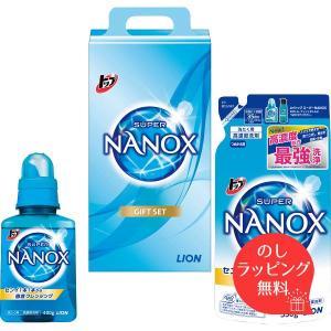 特別価格 30%OFF ライオン トップスーパーナノックスギフトセット LNW-10A 洗剤 選択 ...