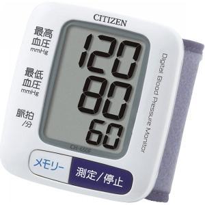 シチズン 手首式血圧計 〈CH‐650F〉 の...の関連商品9
