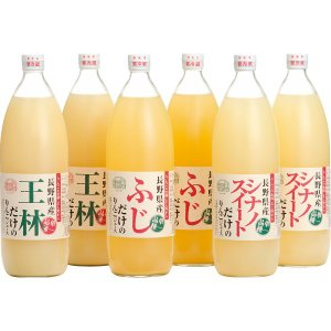 ●ジュース〈ふじ・王林・シナノスイート〉各1000ml×各2       ●原産国または加工...
