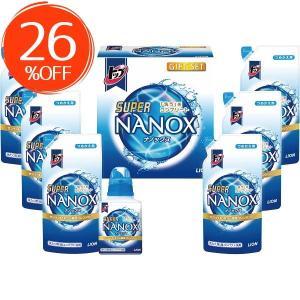 特別価格 36%OFF ライオン トップスーパーナノックスギフト 〈LSN-30V〉洗濯 洗剤 ナノ...