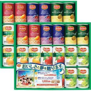 世界中から調達した果汁を詰合せました。オレンジ、アップル、ホワイトグレープに、ベリー&ベリー...