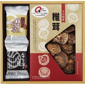 大分県産の椎茸とフリーズドライのお吸い物詰合せです。贅沢に使用した椎茸のお吸物はあご出汁で上品に。海...