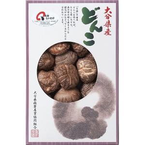 クヌギ原木栽培主体の大分産肉厚どんこ椎茸です。 風味・食感が特に良いです。 ●大分産どんこ椎茸(原木...