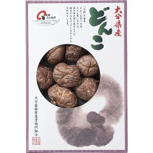 クヌギ原木主体で完全無農薬の大分産肉厚どんこ椎茸です。肉厚で風味・食感がよいのが特徴です。 ●大分産...