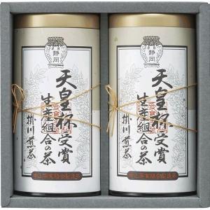 天皇杯受賞生産組合の茶 〈IAT-30〉 〈A5〉 静岡茶 日本茶