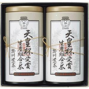 天皇杯受賞生産組合の茶 〈IAT-50〉 〈A5〉 静岡茶 日本茶