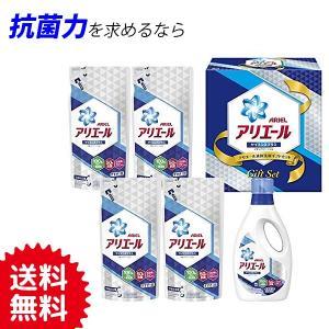 P&G アリエール液体洗剤ギフトセット 〈PGLA-30X〉 洗剤 詰め合わせ ギフト